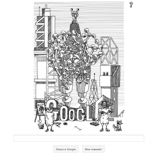 Заставка поиска Google 23 ноября посвященная Лему